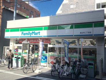 ファミリーマート 島之内二丁目店の画像1