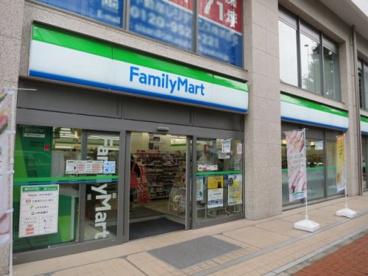 ファミリーマート日本橋一丁目店の画像1