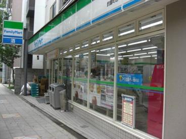 ファミリーマート釣鐘町店の画像1