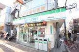 ファミリーマート都島北通店