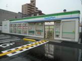 ファミリーマート横堤四丁目店