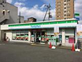 ファミリーマート京阪本通二丁目店
