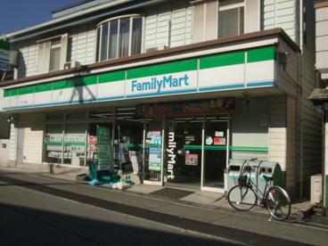 ファミリーマート竹谷店の画像1
