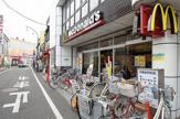 マクドナルド「矢向駅前店」