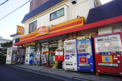 Yショップ刀根山店(ヤマザキショップ)の画像1