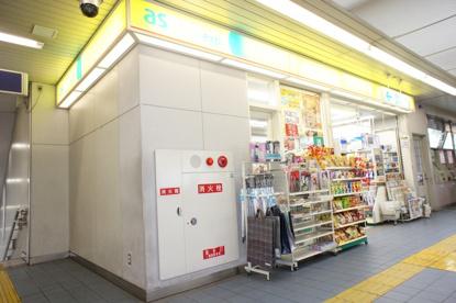 アズナスエクスプレス蛍池店の画像1