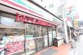 セブンーイレブン大阪関目5丁目店