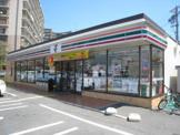 セブンイレブン・守口八雲東町2丁目店
