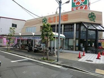 ライフ 竹の塚東店の画像1
