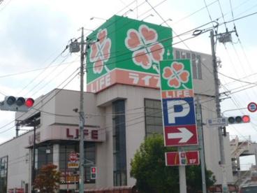 ライフ 竹の塚東店の画像2