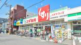 スギ薬局大和田駅前店