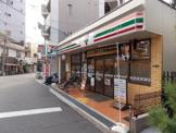 セブン−イレブン 大阪天神橋5丁目店