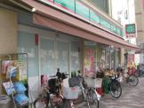 ローソン LS 北区菅栄町