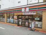 セブン−イレブン大阪豊崎3丁目店