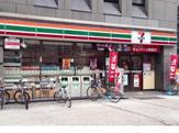 セブン−イレブン大阪天満1丁目店