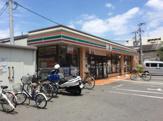 セブン−イレブン大阪今津中1丁目店