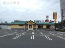 銚子丸 南船橋店