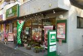 モスバーガー「横浜片倉町店」