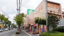 ライフ・八尾店