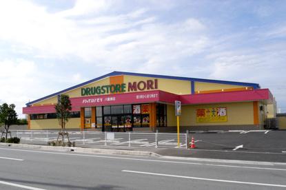 ドラッグストアモリ八重瀬店の画像1