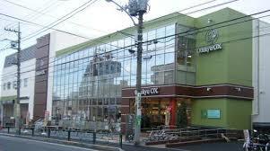 小田急OX池尻店の画像1