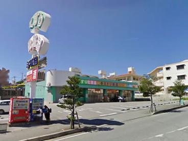 ミドリ薬品 豊見城店の画像1