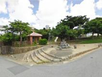 具志宮城北公園