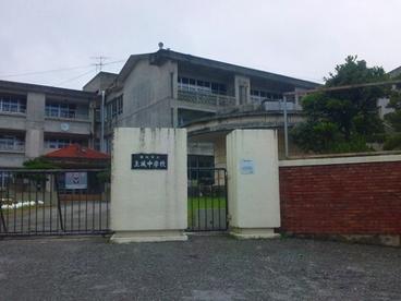 玉城中学校の画像1