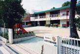 阿倍野学園幼稚園