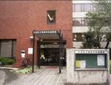 文京区立真砂中央図書館
