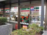 セブンイレブン駿河台三楽病院店