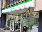 ファミリーマートお茶の水明大通り店