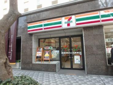 セブンーイレブン大阪高麗橋2丁目店の画像1