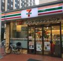 セブン−イレブン大阪道修町1丁目店