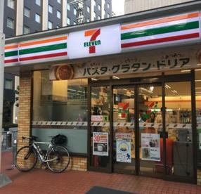 セブン−イレブン大阪道修町1丁目店の画像1