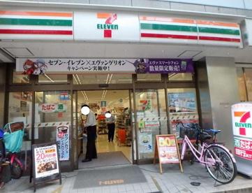 セブン−イレブン 大阪平野町1丁目店の画像1