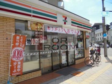 セブン−イレブン大阪上町店の画像1