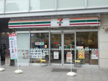 セブンイレブン・大阪東心斎橋1丁目店の画像1