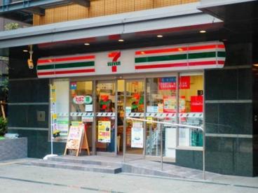 セブンーイレブン大阪宗右衛門町店の画像1