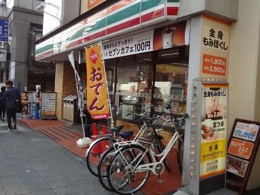 セブンーイレブン大阪日本橋駅前店の画像1