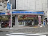 ローソン L_大手通二丁目
