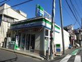 ファミリーマート笹塚三丁目店
