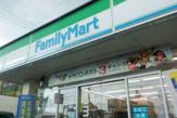 ファミリーマートふじみ野駅店