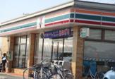セブンイレブンふじみ野駅東口店