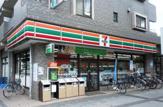 セブンイレブン富士見市ふじみ野駅西口店
