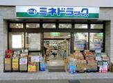 ミネドラッグふじみ野東口店
