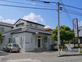 花本診療所