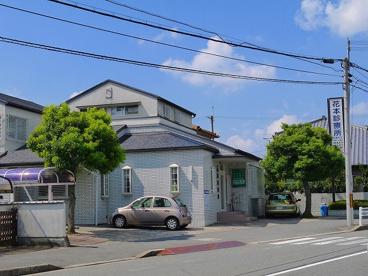 花本診療所の画像3