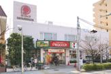 大丸ピーコック 桜新町店