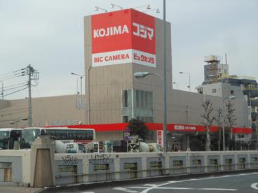 コジマNEW・若林店の画像1